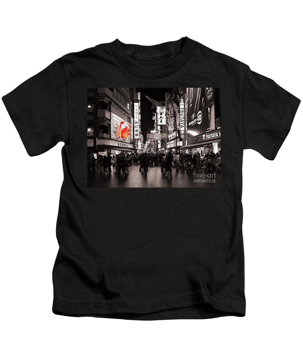 Giant Kids T-Shirt featuring the photograph The Giant Crab by Ari Salmela