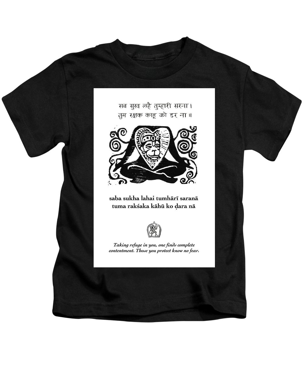 Hanuman Kids T-Shirt featuring the painting Black And White Hanuman Chalisa Page 38 by Jennifer Mazzucco