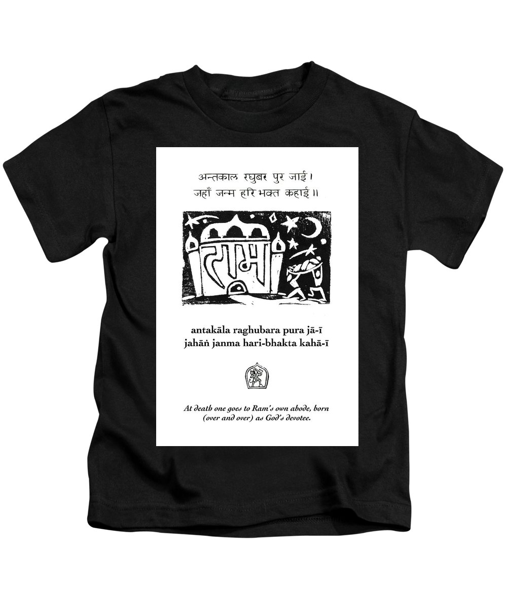 Hanuman Kids T-Shirt featuring the painting Black And White Hanuman Chalisa Page 50 by Jennifer Mazzucco