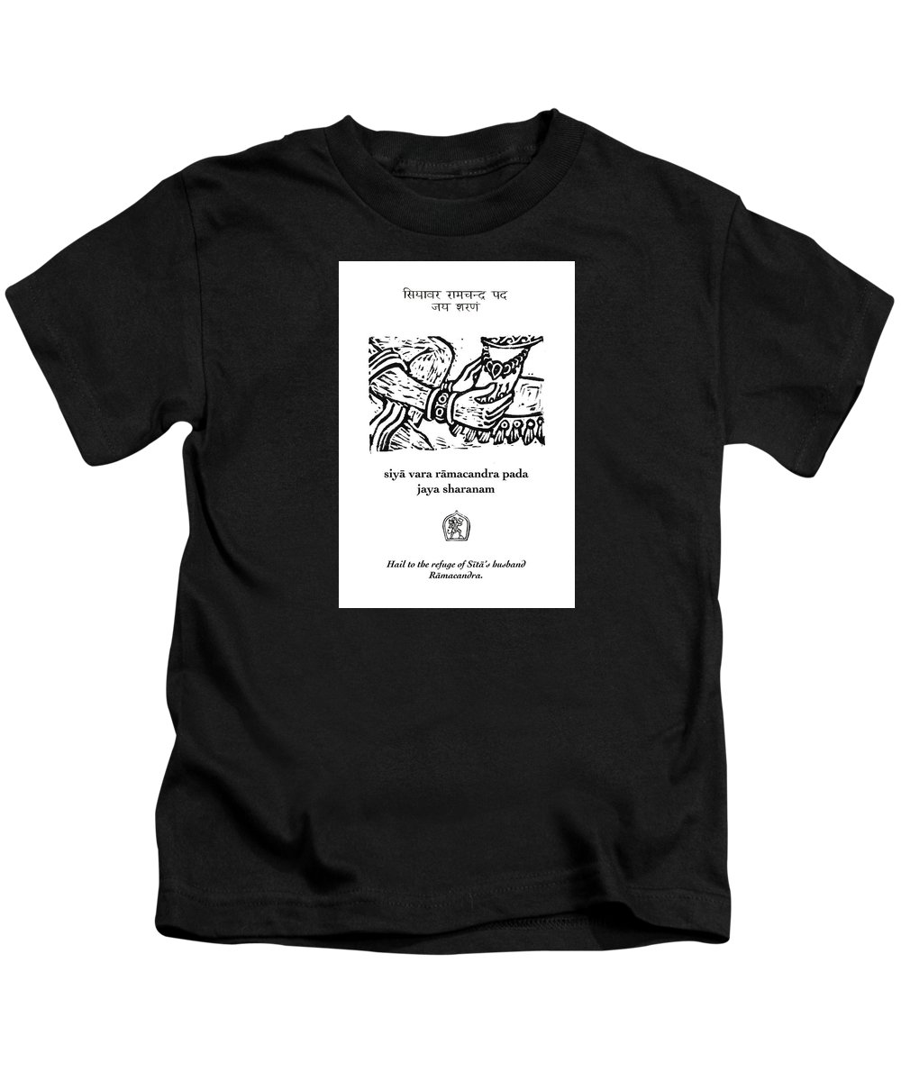 Hanuman Kids T-Shirt featuring the digital art Black And White Hanuman Chalisa Page 59 by Jennifer Mazzucco
