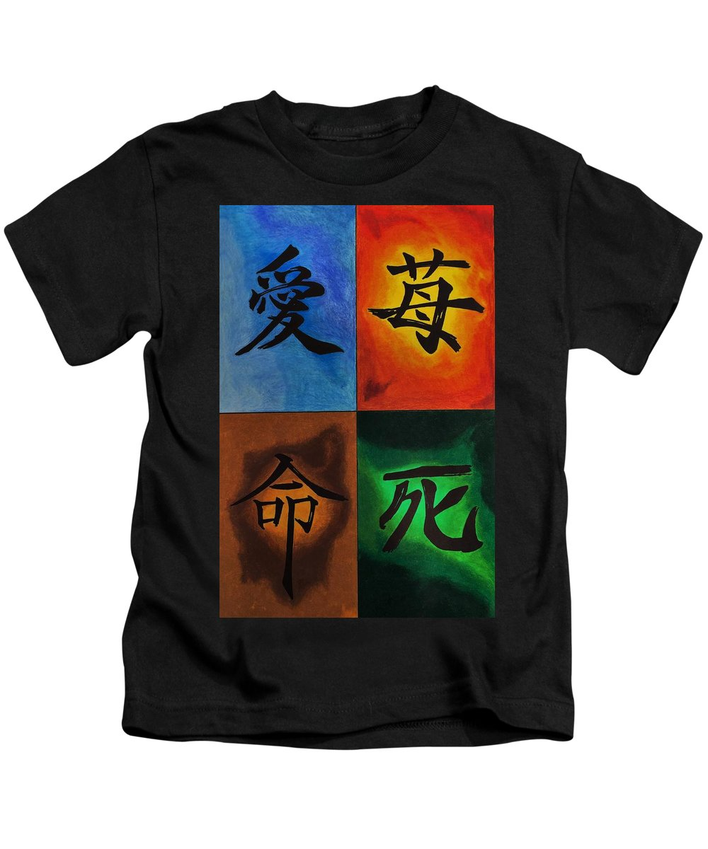 Kanji Kids T-Shirt featuring the drawing Love, Hate, Life, Death by Micah Guenther