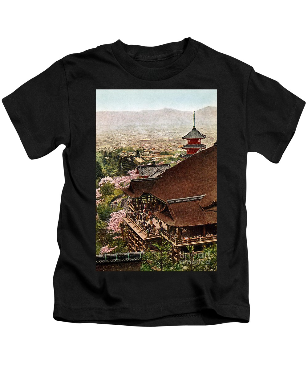 Archival Kids T-Shirt featuring the painting Vintage Japanese Art 19 by Hawaiian Legacy Archive - Printscapes