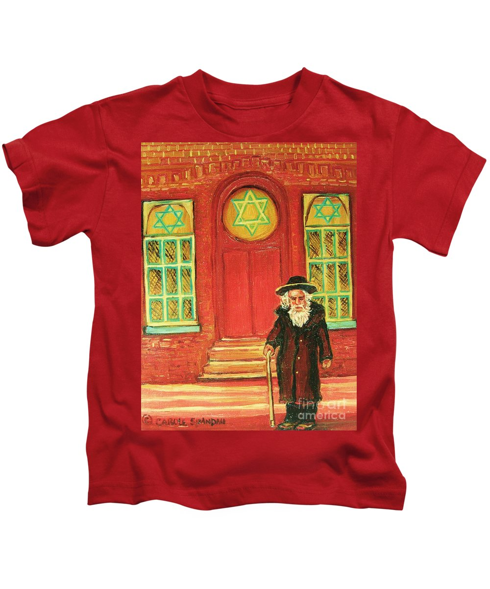 Synagogues Kids T-Shirt featuring the painting Zaida's Shul by Carole Spandau