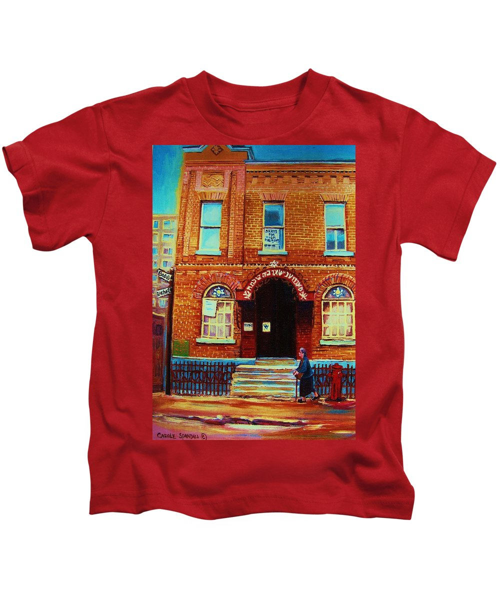 Judaica Kids T-Shirt featuring the painting Bagg Street Synagogue by Carole Spandau