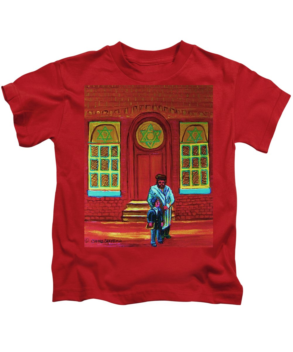 Synagogues Kids T-Shirt featuring the painting Bar Mitzvah Lesson At The Synagogue by Carole Spandau