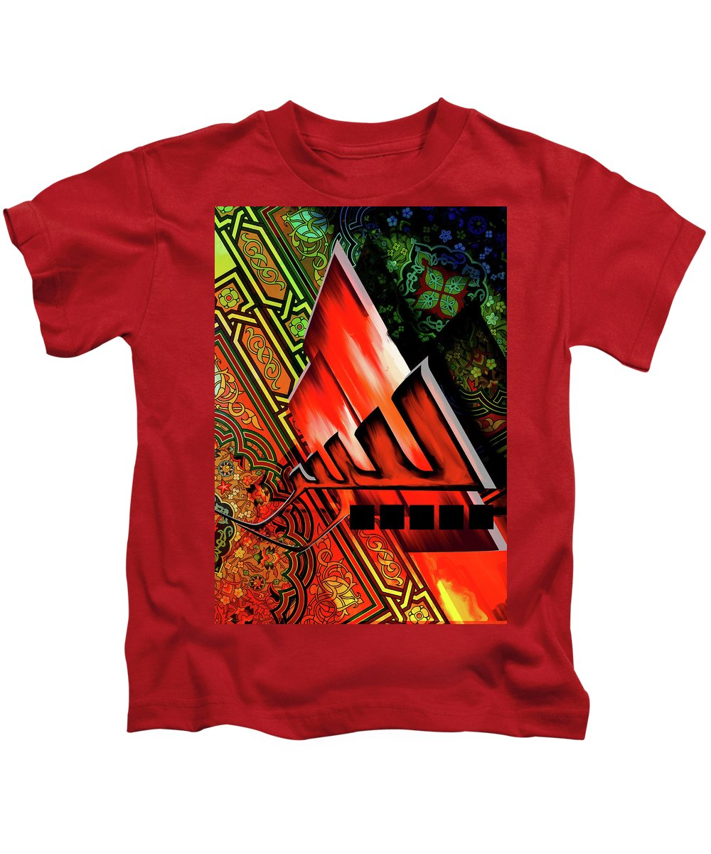 Abstract Kids T-Shirt featuring the painting Calligraphy 122 2 by Mawra Tahreem