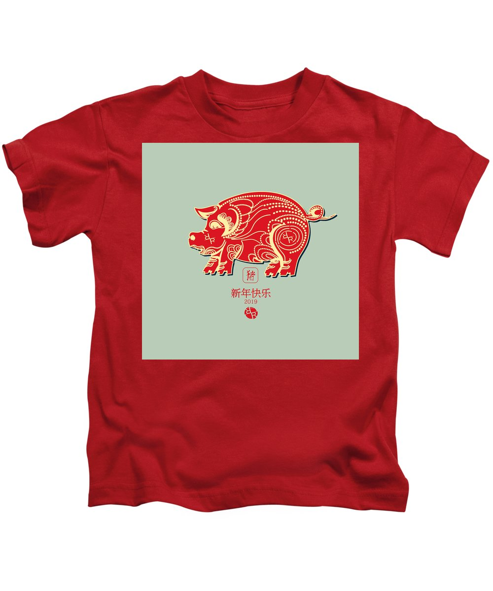 Pig Kids T-Shirt featuring the painting Pig 2019 Happy Chinese New Year Of The Pig Characters Mean Vector De by Tony Rubino