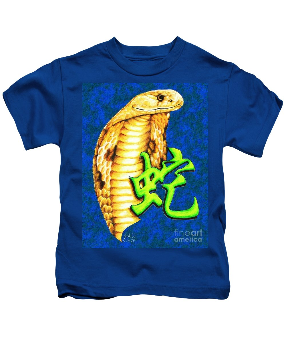Snake Kids T-Shirt featuring the drawing Year Of The Snake by Sheryl Unwin