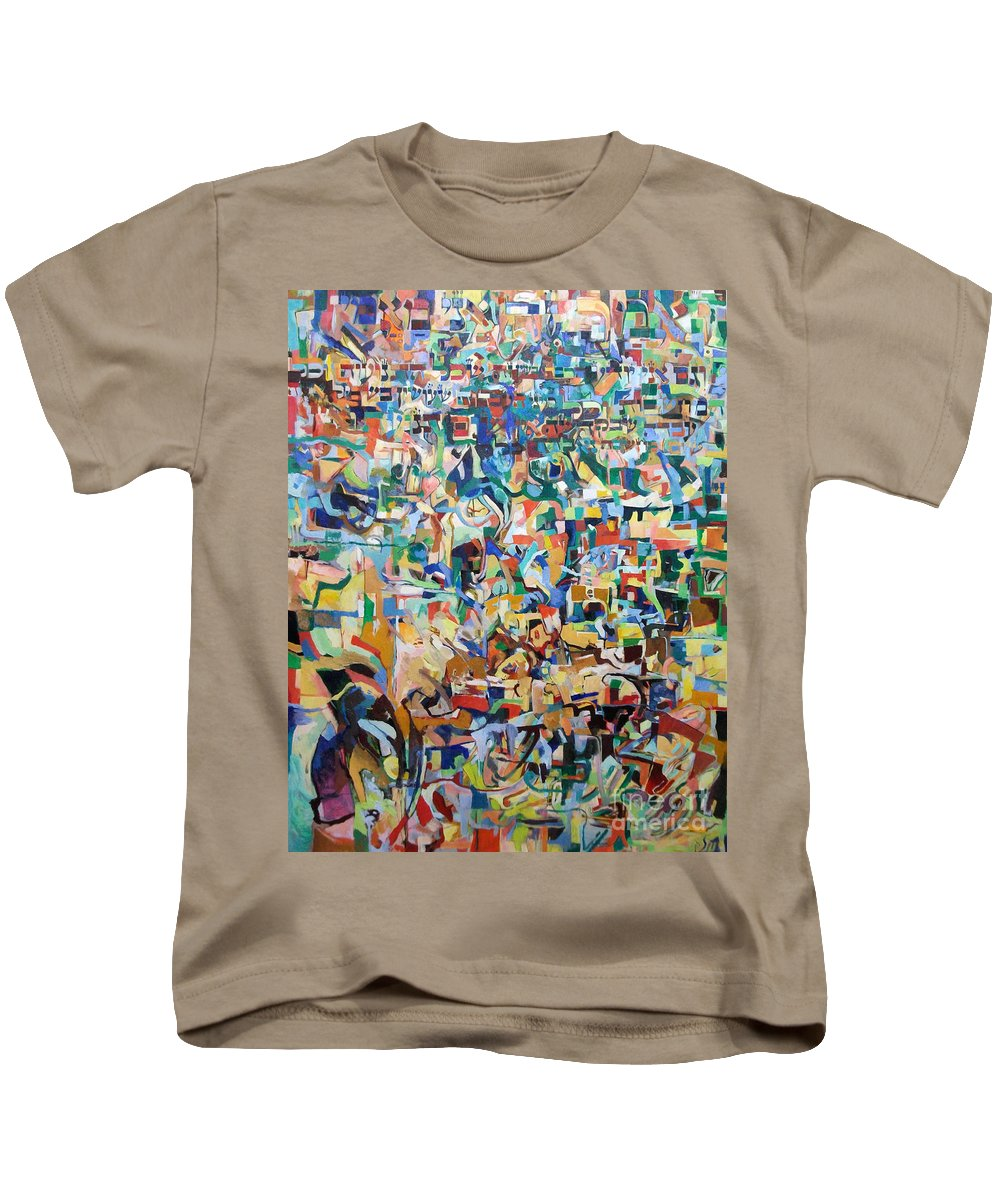 Torah Kids T-Shirt featuring the painting I Believe This And Understand It Fully Well 23 by David Baruch Wolk