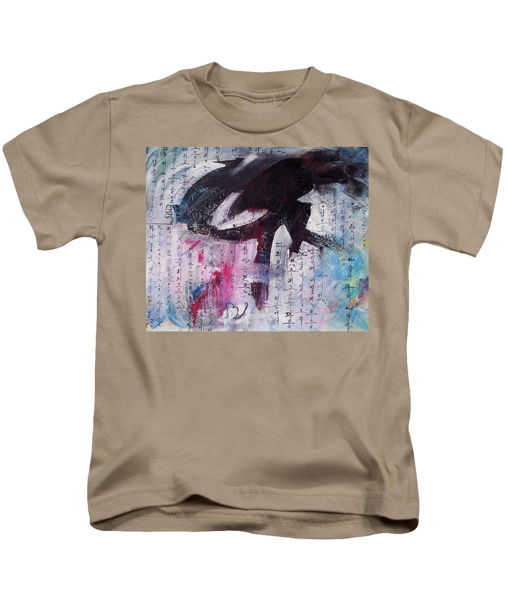 Peom Paintings Paintings Kids T-Shirt featuring the painting Unread Poem Black And White Paintings by Seon-Jeong Kim