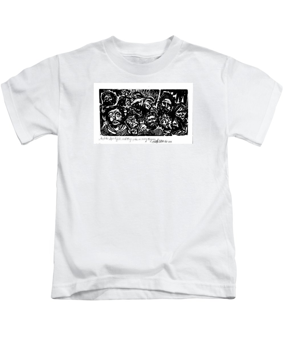 And The Spirit Fell Kids T-Shirt featuring the relief And The Spirit Fell by Seth Weaver