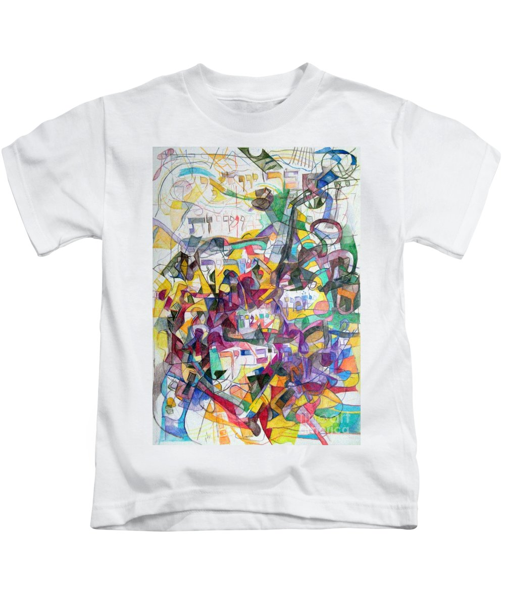 Kids T-Shirt featuring the drawing Tribute To Rebbe Shimon by David Baruch Wolk
