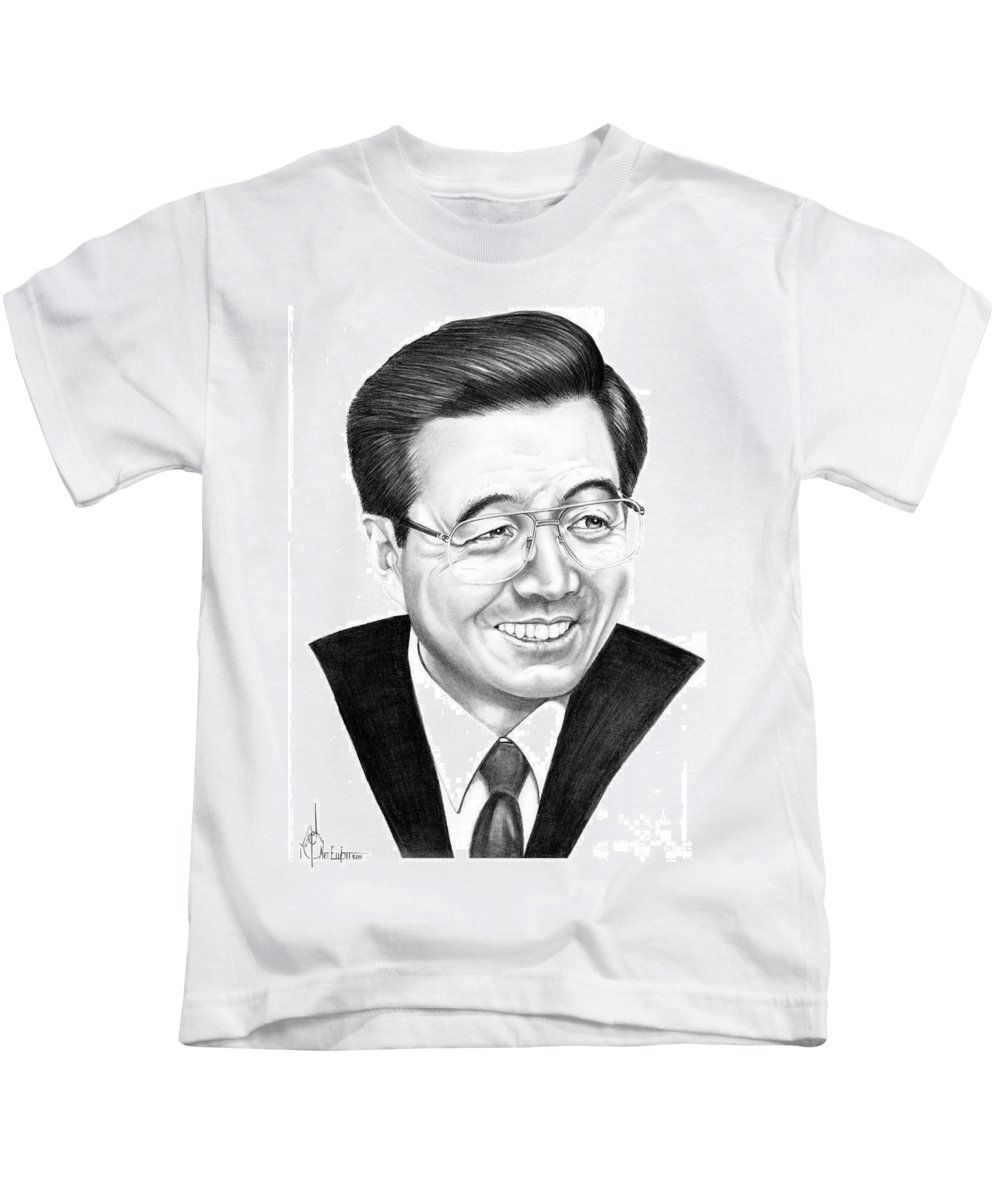 Drawing Kids T-Shirt featuring the drawing President Hu Jintao by Murphy Elliott