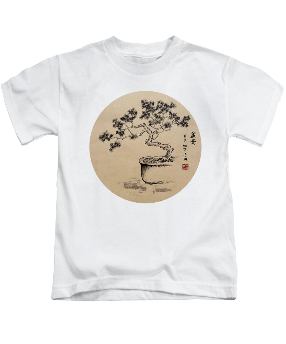 Bonsai Kids T-Shirt featuring the painting Under My Care - Round by Birgit Moldenhauer