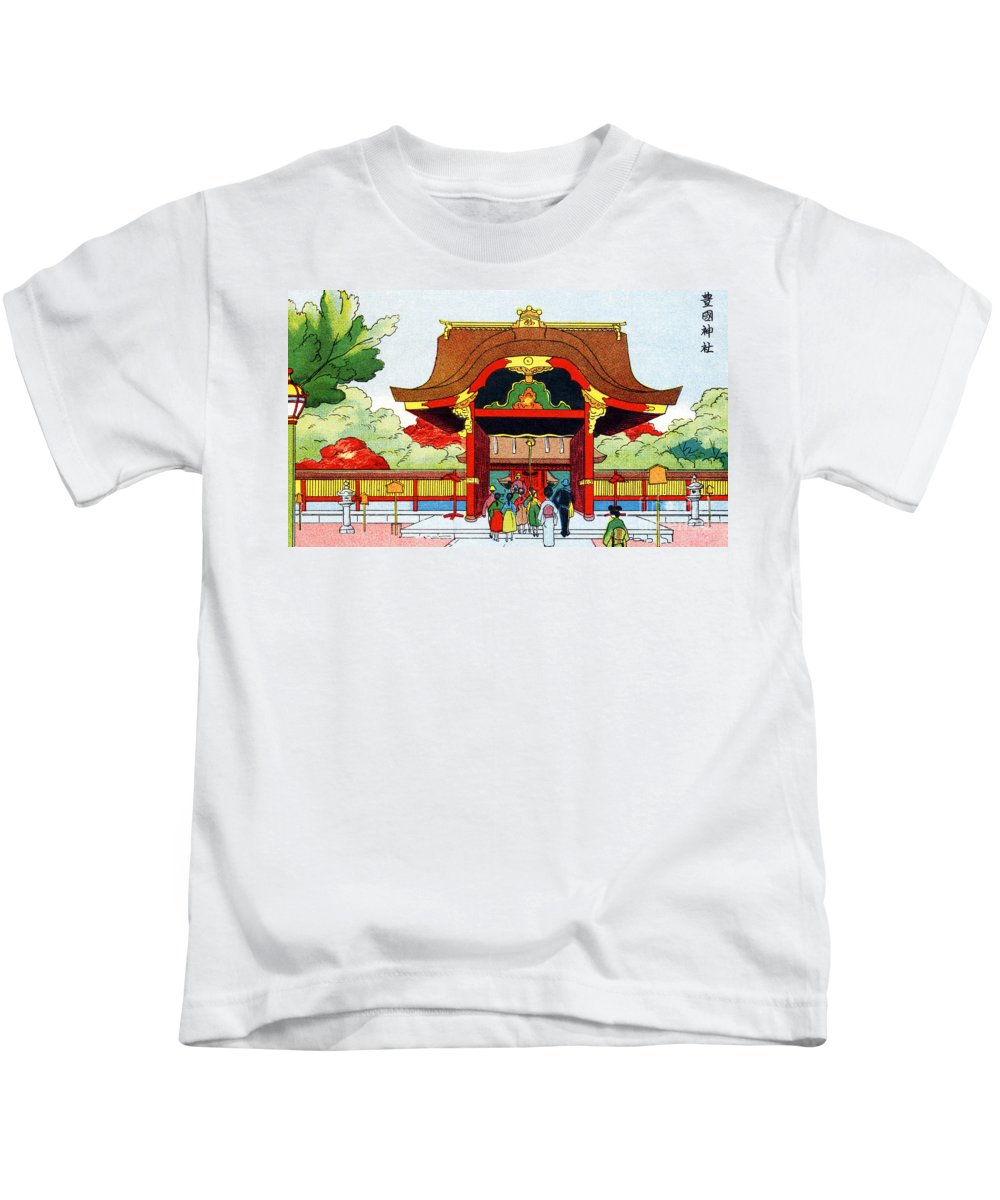 Archival Kids T-Shirt featuring the painting Vintage Japanese Art 5 by Hawaiian Legacy Archive - Printscapes