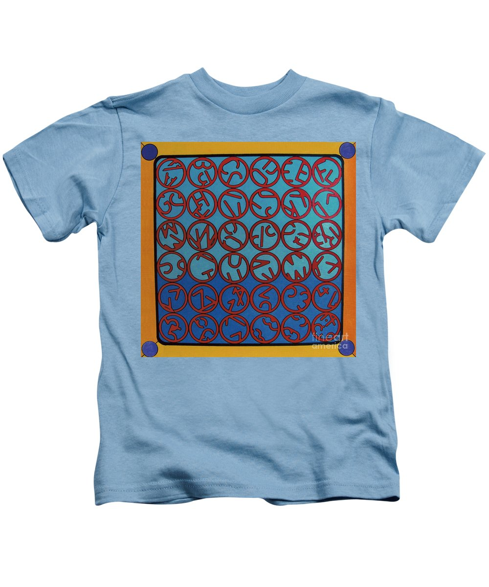 Alphabet Kids T-Shirt featuring the drawing Rfb0703 by Robert F Battles