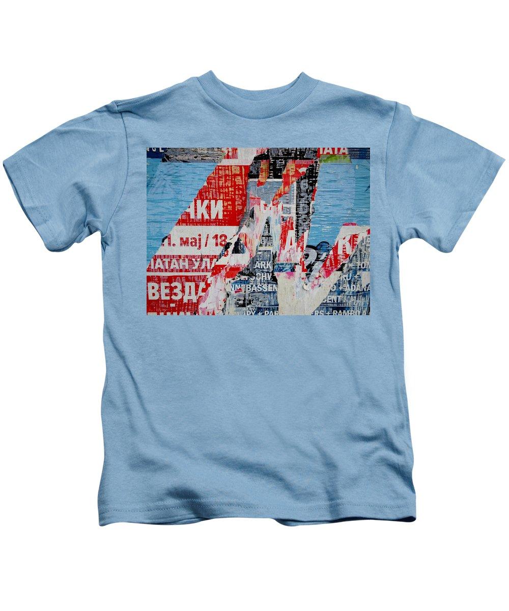 Walls Kids T-Shirt featuring the photograph Walls - Ark by Dragan Vavan