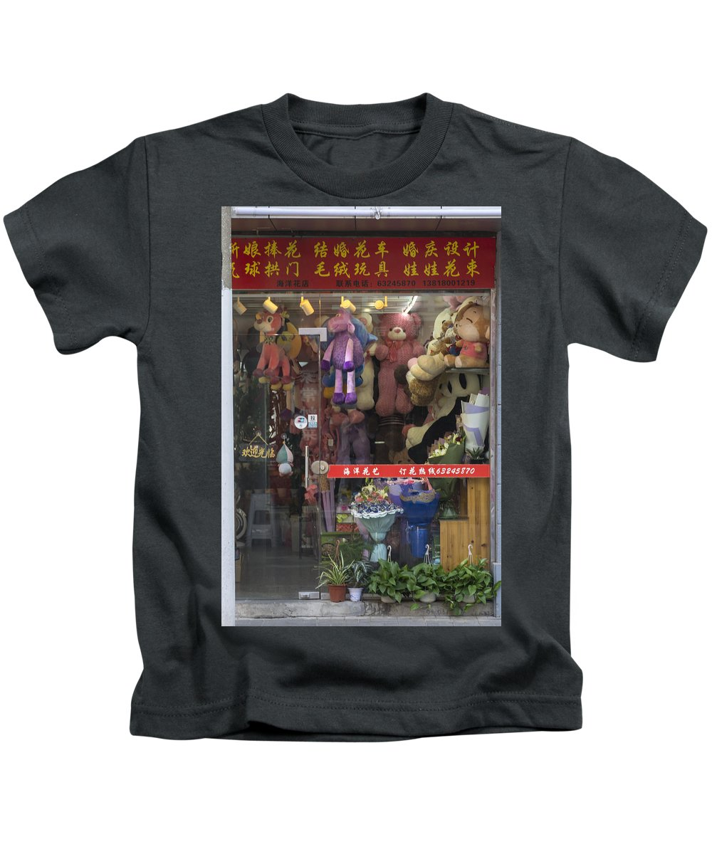 Asia Kids T-Shirt featuring the photograph 4808 by David Lange