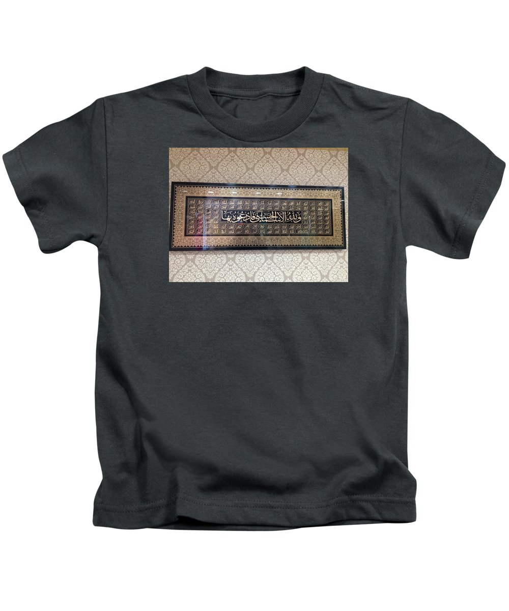 99 Names Of Allah Swt Kids T-Shirt featuring the photograph 99 Names Of Allah Swt by Universal
