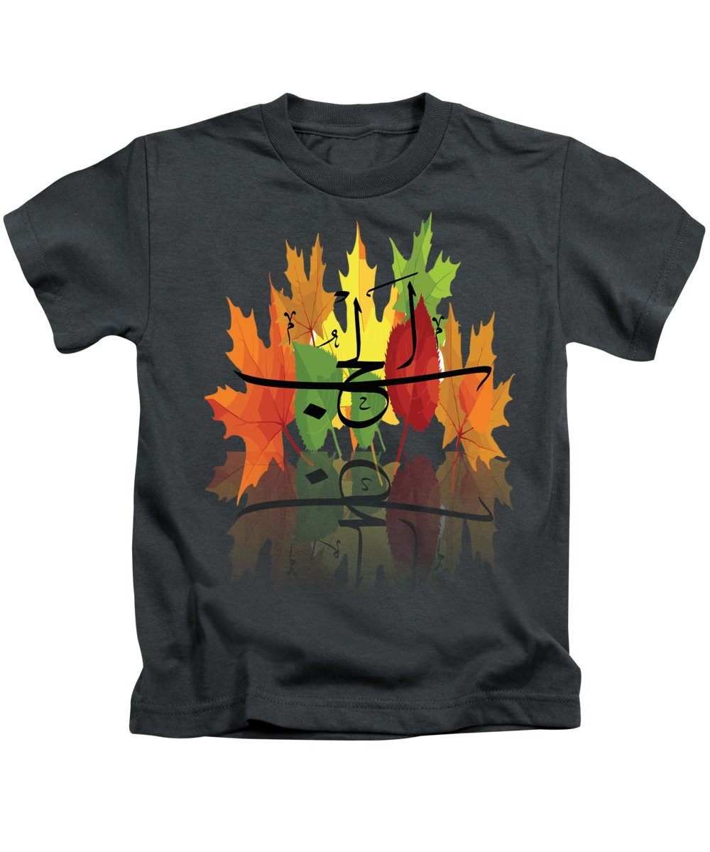 Love Kids T-Shirt featuring the digital art Alhub by Nabila Awan