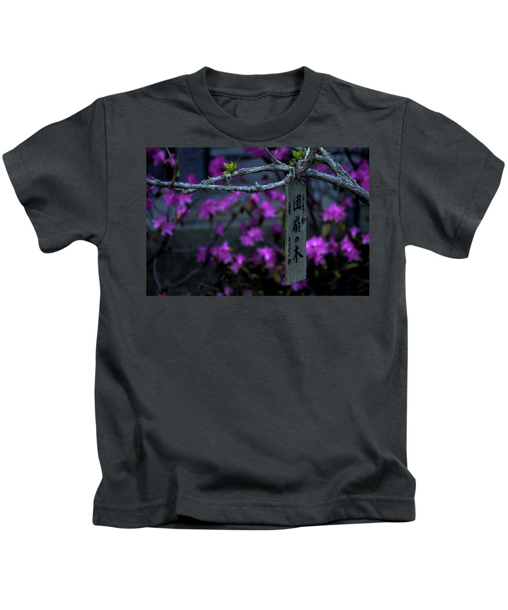 Kids T-Shirt featuring the photograph Japan 1 by Joao Costa