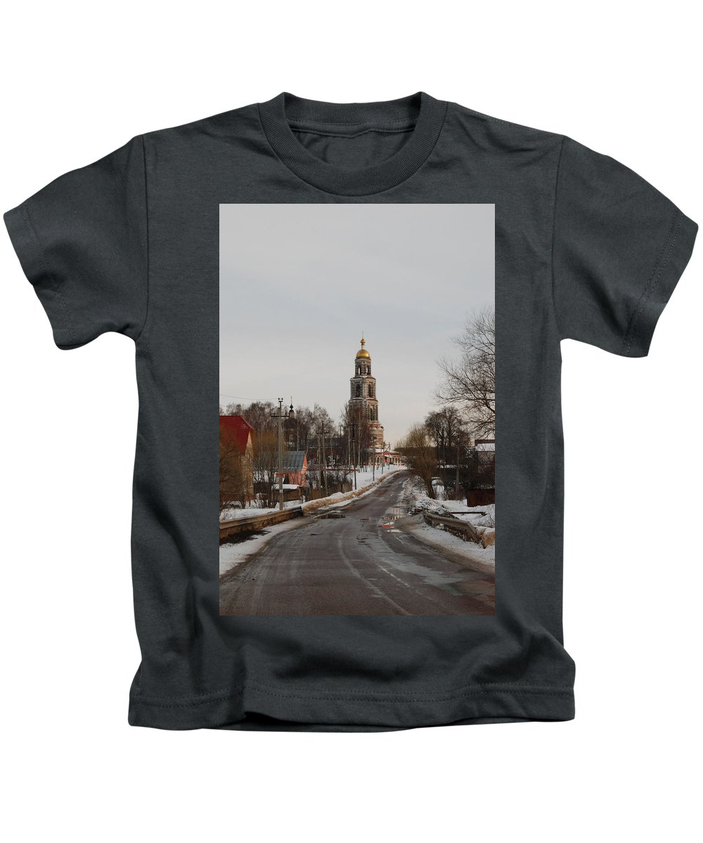 Cathedral Kids T-Shirt featuring the photograph The Road To The Temple In The Early Spring. by Sergei Dolgov