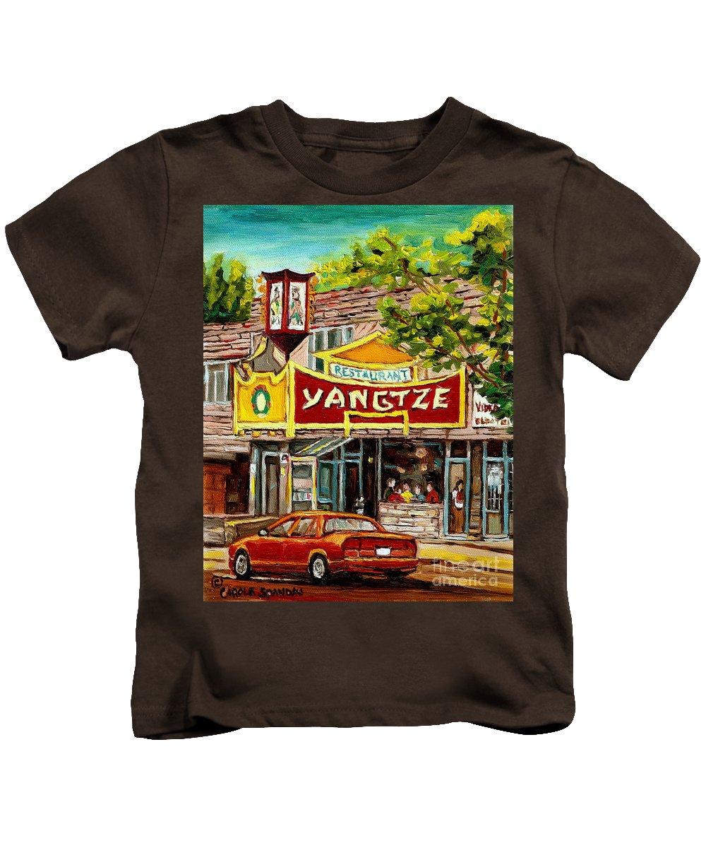 The Yangtze Restaurant In Montreal Kids T-Shirt featuring the painting The Yangtze Restaurant On Van Horne Avenue Montreal by Carole Spandau