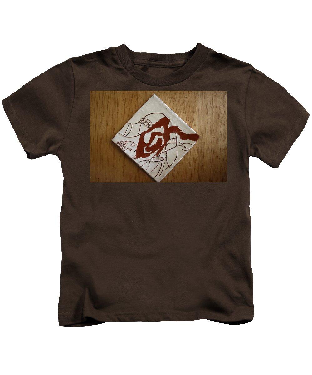 Jesus Kids T-Shirt featuring the ceramic art Carmen- Tile by Gloria Ssali