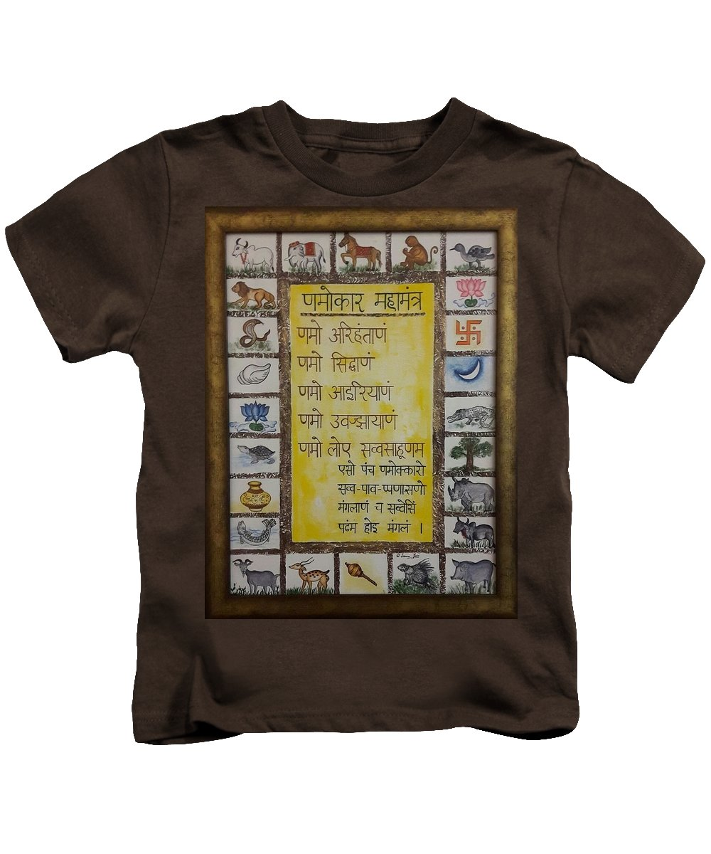 Jain Kids T-Shirt featuring the painting Epitome Of Jainism by Seema Jain
