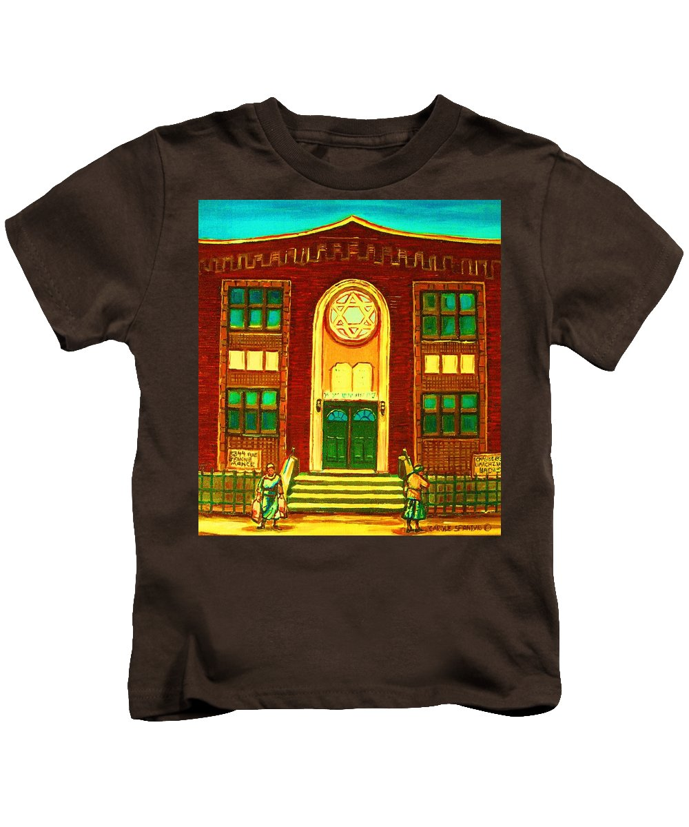 Judaica Kids T-Shirt featuring the painting Lubavitch Synagogue by Carole Spandau