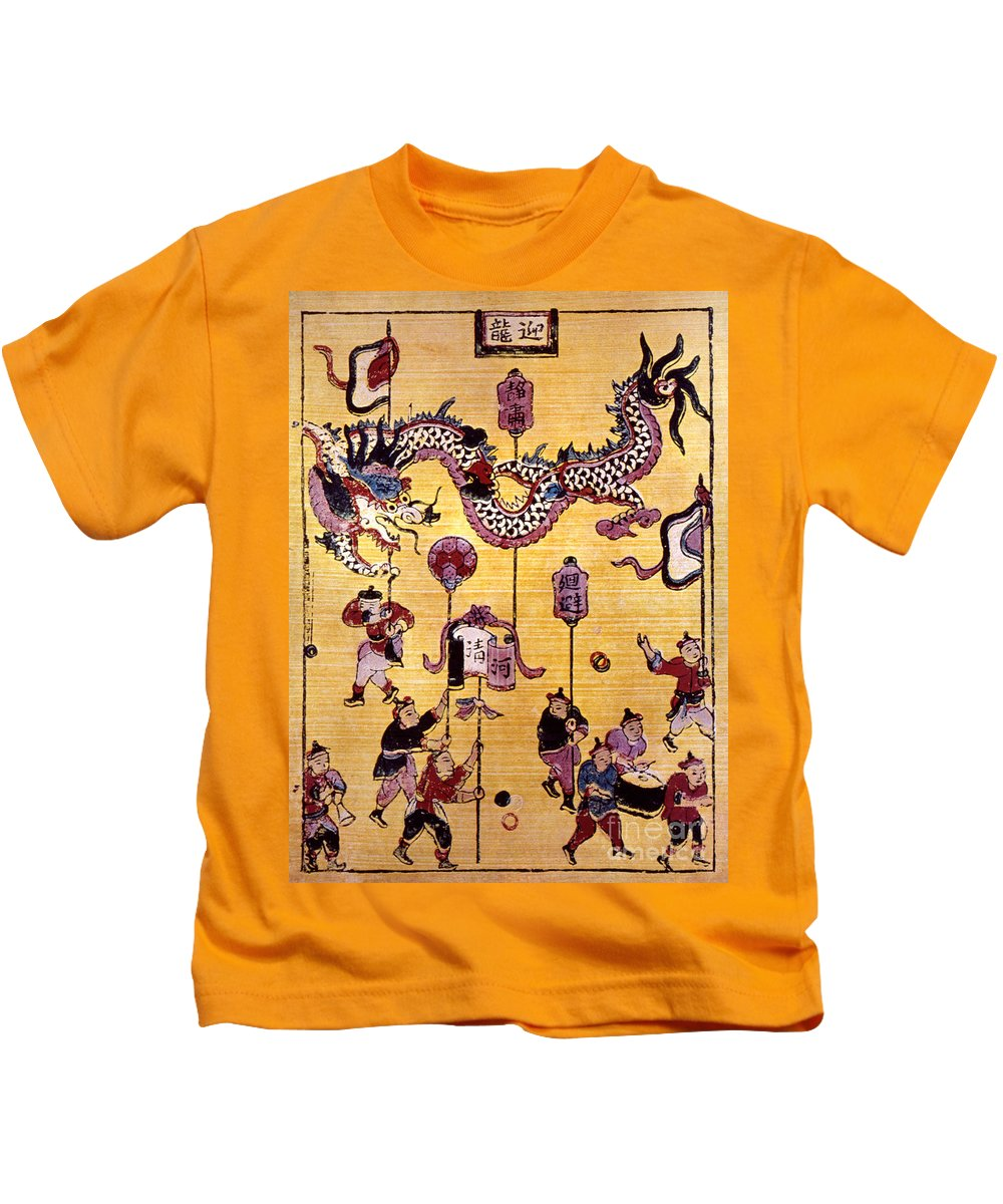 Aodng Kids T-Shirt featuring the photograph China: New Year Card by Granger