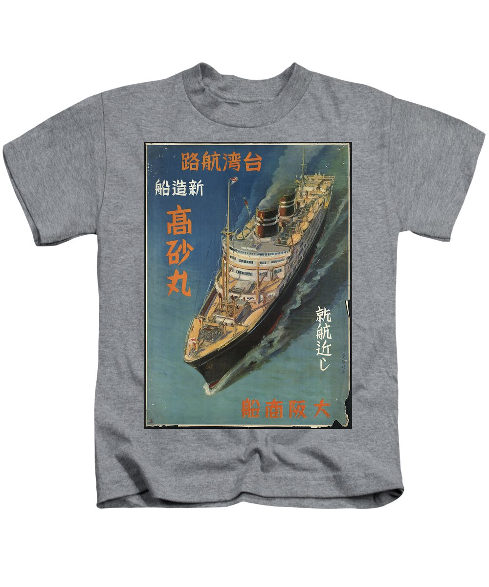 Public-domain-images-free-vintage-posters-0184 Kids T-Shirt featuring the painting Public Domain Images by MotionAge Designs