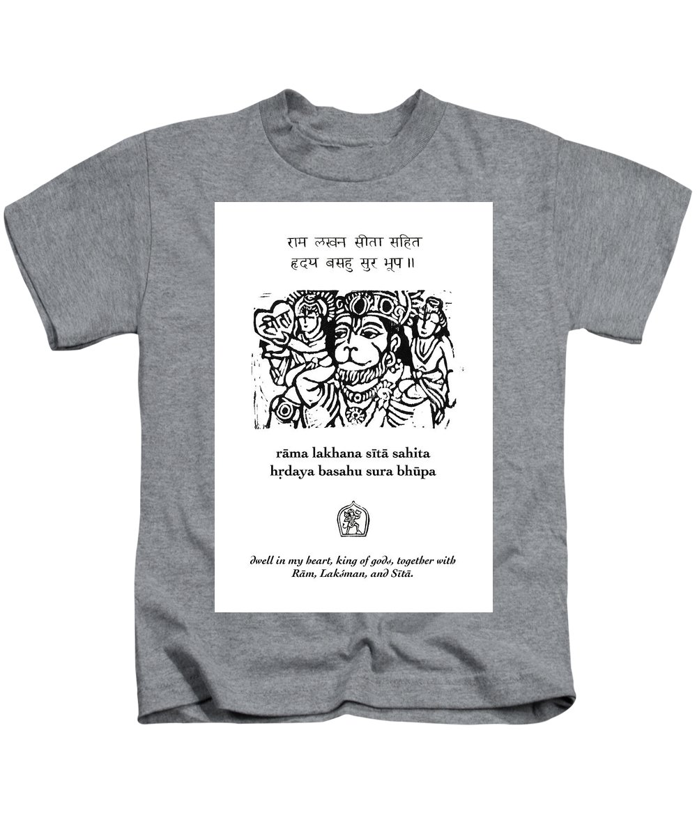 Hanuman Kids T-Shirt featuring the digital art Black And White Hanuman Chalisa Page 58 by Jennifer Mazzucco