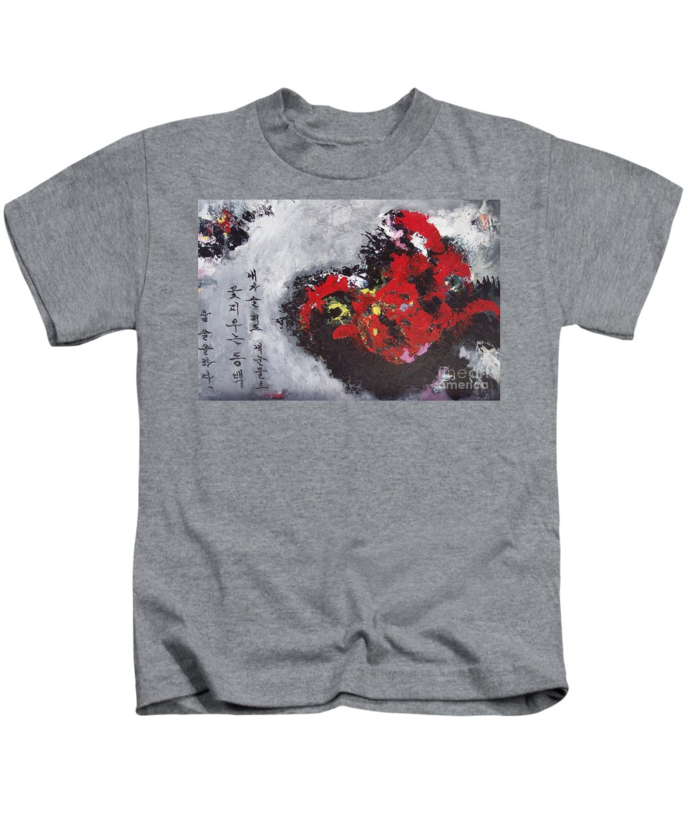 Poetry Paintings Kids T-Shirt featuring the painting Unread Poem Black And Red Paintings by Seon-Jeong Kim