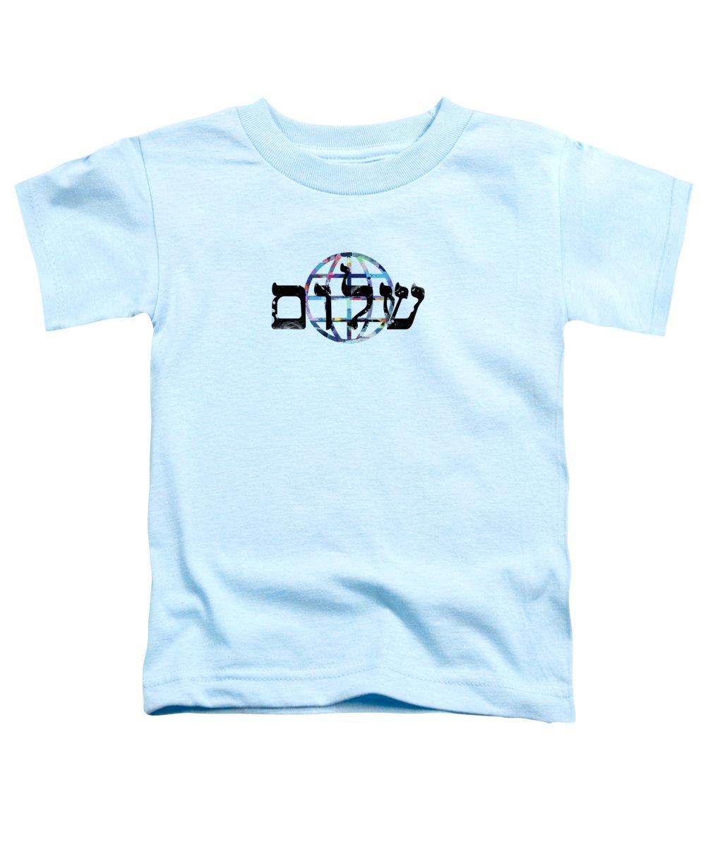 Jewish Paintings Toddler T-Shirts