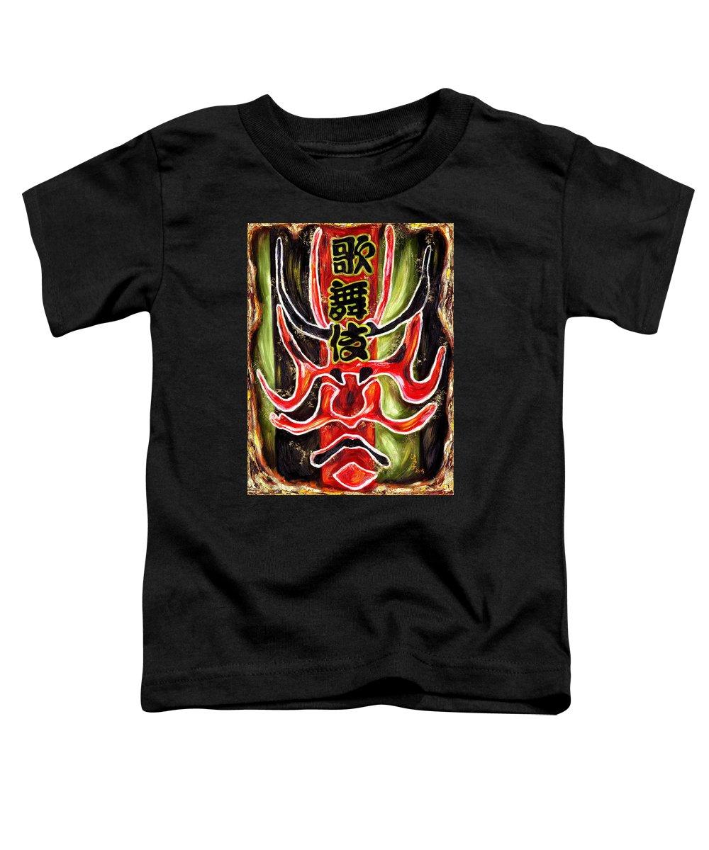 Kabuki Toddler T-Shirt featuring the painting Kabuki Two by Hiroko Sakai