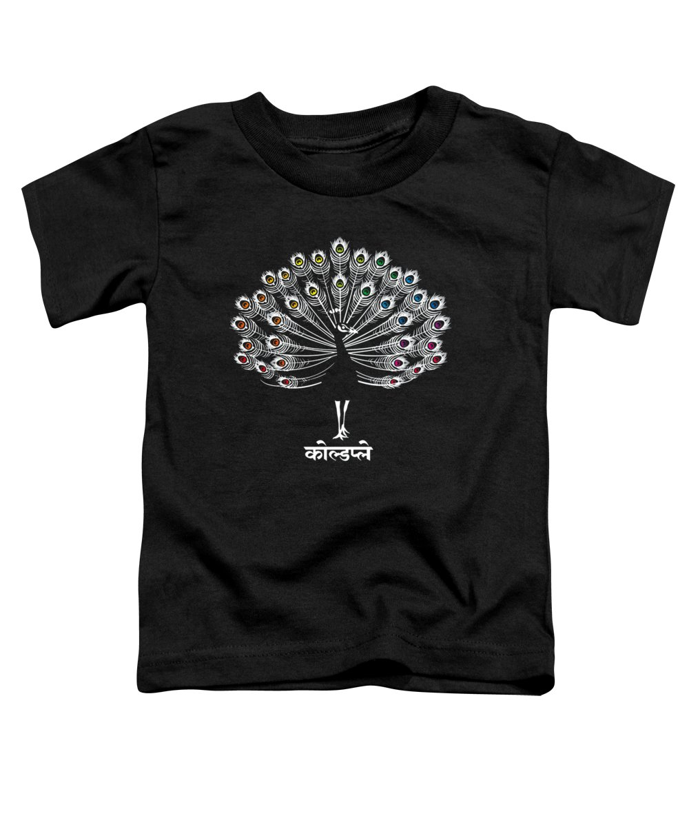 Coldplay Toddler T-Shirts