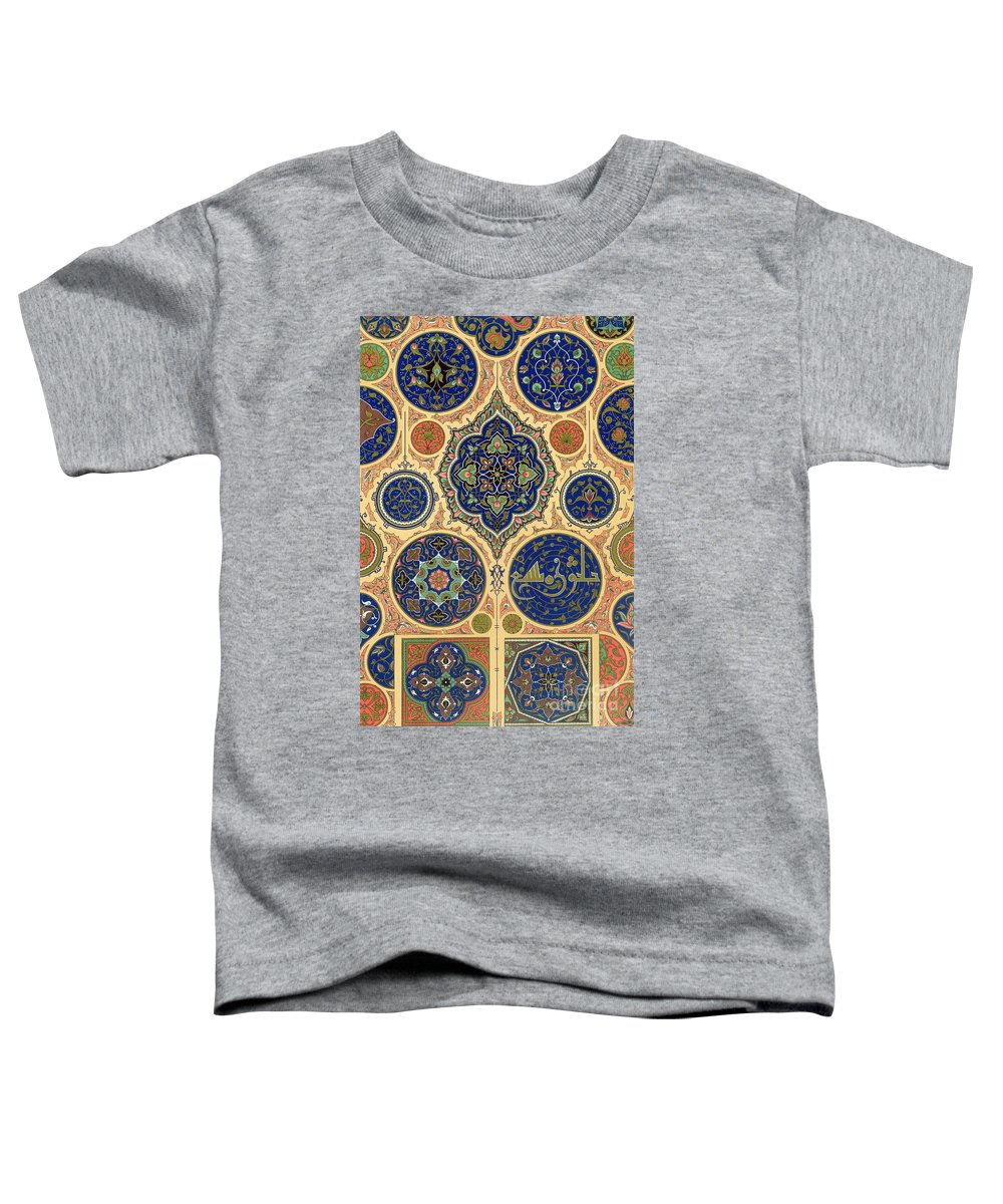 Design; Textile; Arabe; Arabisch; Pattern; Arab; Arabic Script; Foliate Toddler T-Shirt featuring the drawing Arabian Decoration Plate Xxvii From Polychrome Ornament by Albert Charles August Racinet