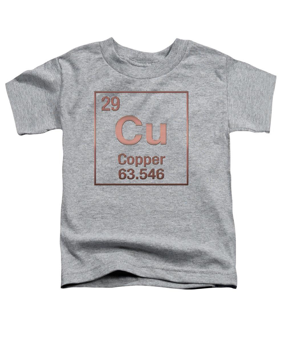 Geology Toddler T-Shirts