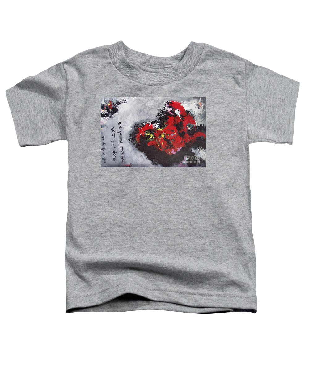 Poetry Paintings Toddler T-Shirt featuring the painting Unread Poem Black And Red Paintings by Seon-Jeong Kim