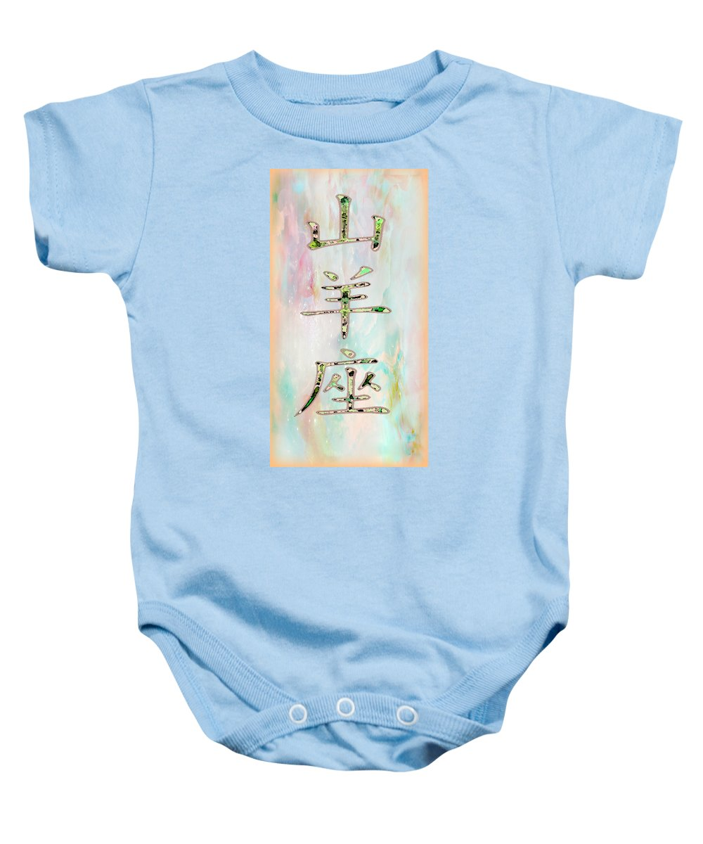 Capricorn Baby Onesie featuring the digital art Capricorn Phone Case by Paulette B Wright