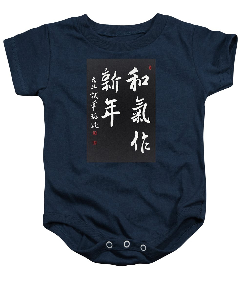 New Year Greetings Baby Onesie featuring the painting Peaceful New Year's Wishes by Ponte Ryuurui