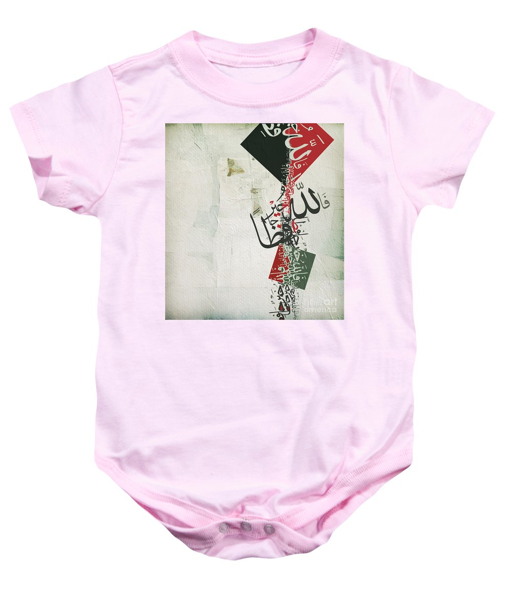Bismillah Baby Onesie featuring the painting Contemporary Islamic Art 38 by Corporate Art Task Force