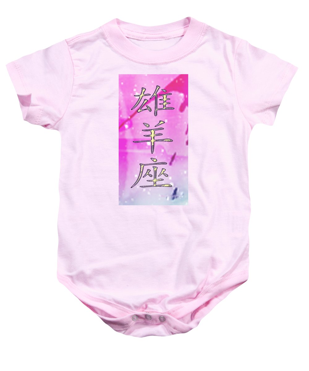 Aires Baby Onesie featuring the digital art Aires Phone Case by Paulette B Wright