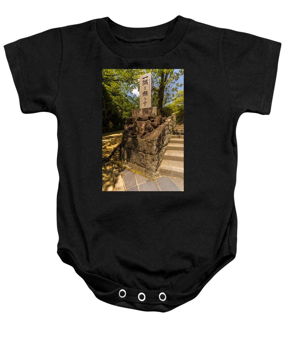 Moss Baby Onesie featuring the photograph Mountain Monument by Jonah Anderson