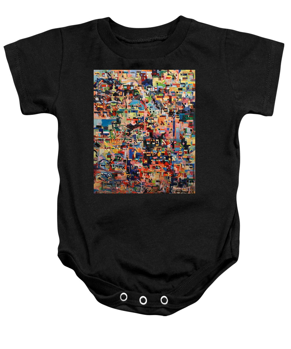 Jewish Art Baby Onesie featuring the painting To Whom We Must Answer by David Baruch Wolk