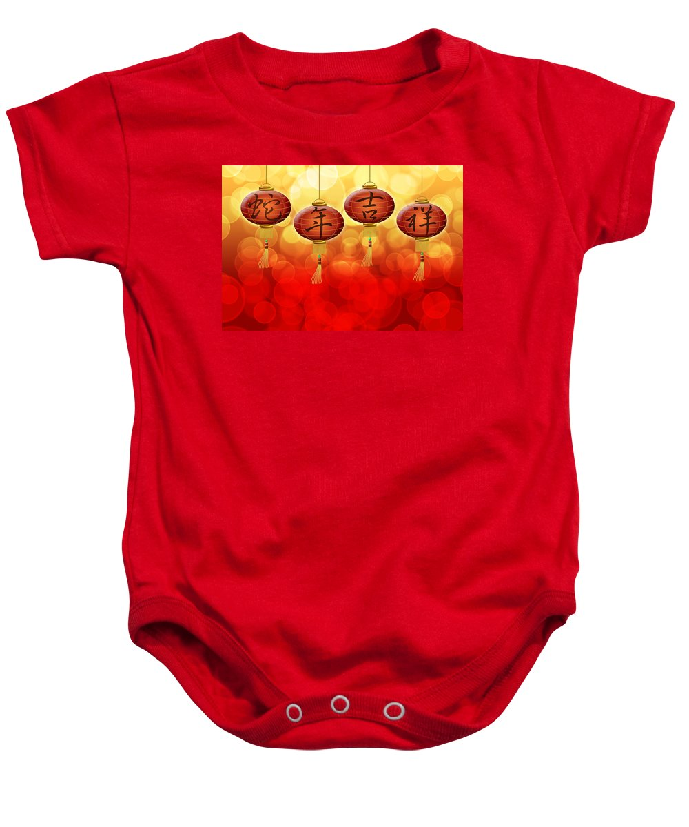 Happy Baby Onesie featuring the digital art 2013 Chinese New Year Snake Good Luck Text On Lanterns by Jit Lim