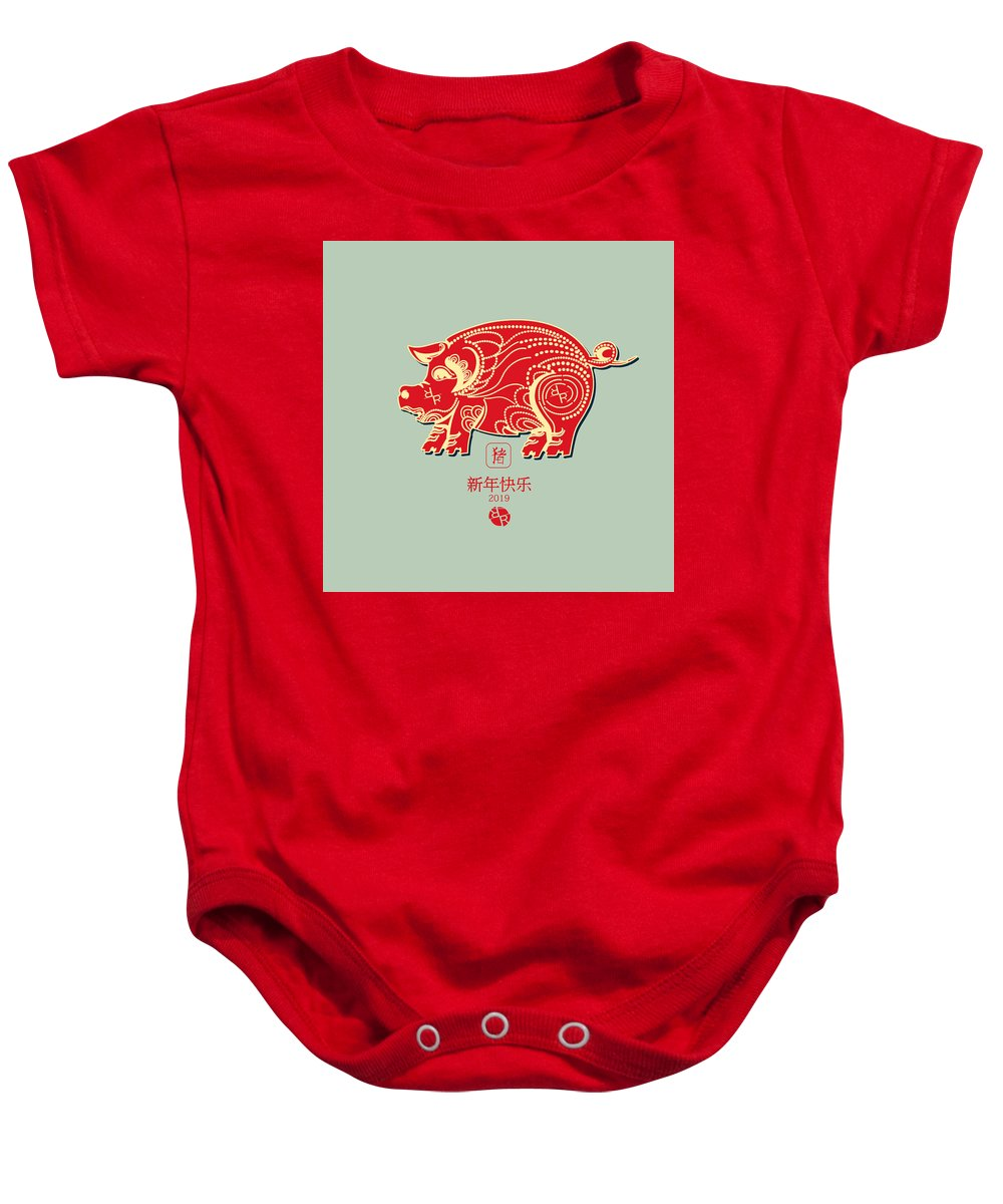 Pig Baby Onesie featuring the painting Pig 2019 Happy Chinese New Year Of The Pig Characters Mean Vector De by Tony Rubino