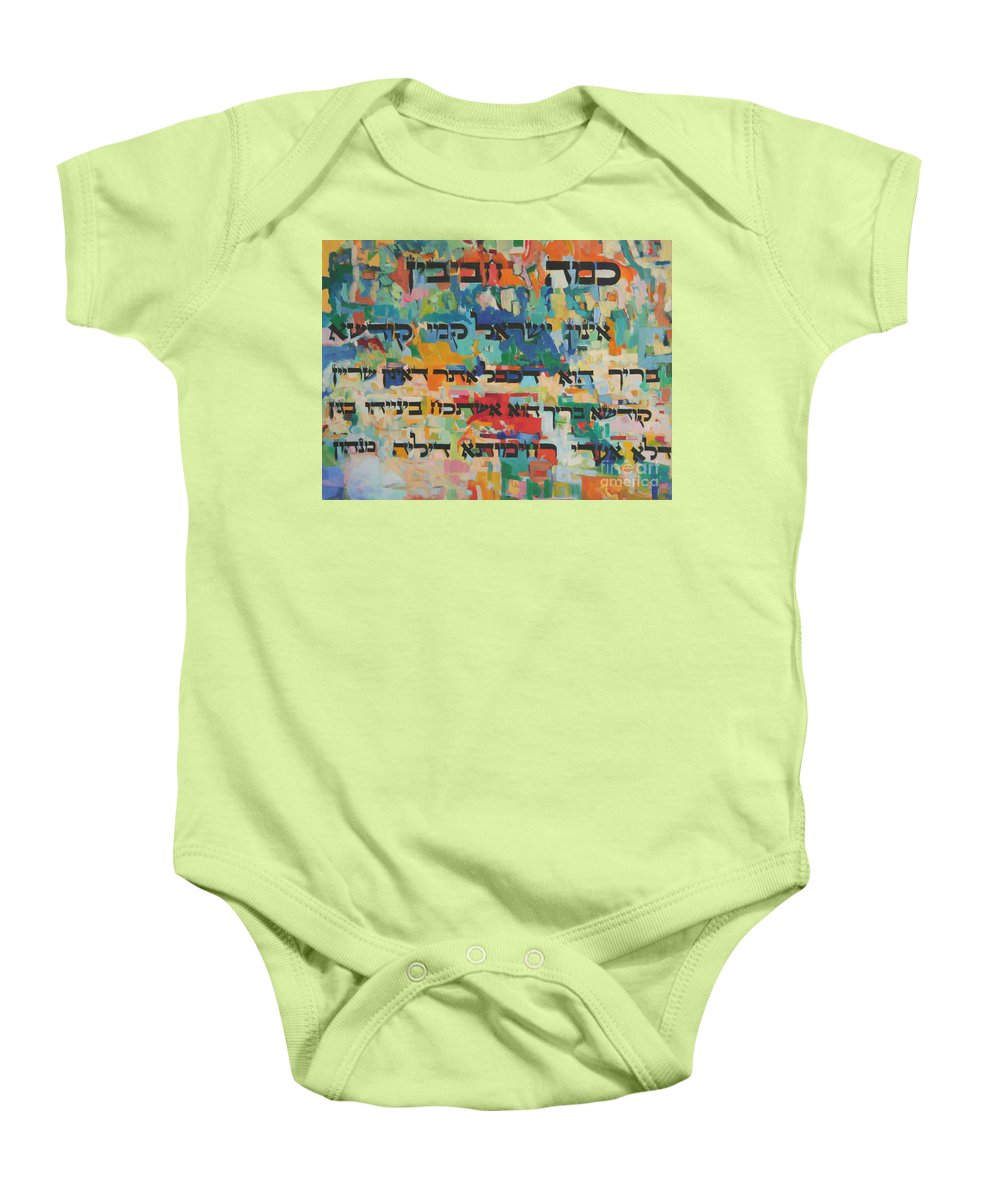 Jewish Art Baby Onesie featuring the painting How Cherished Is Israel By G-d by David Baruch Wolk