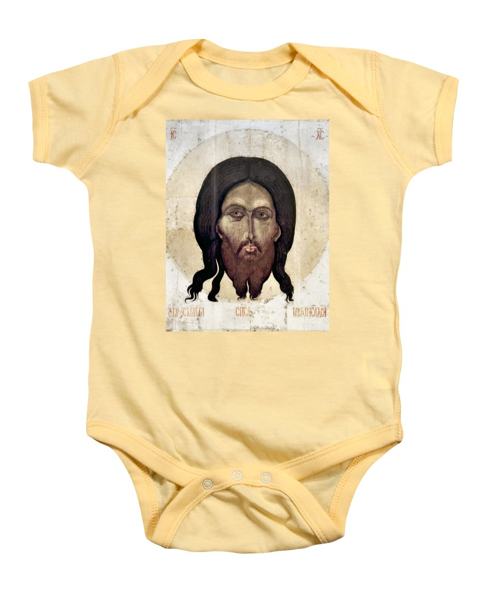 15th Century Baby Onesie featuring the photograph Russian Icon: The Savior by Granger